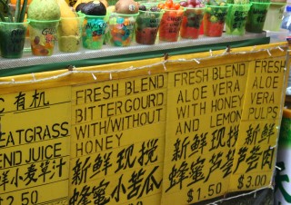 Yummy fresh fruit juice stand in Chinatown
